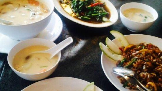 Restoran Puteri Hang Li Po