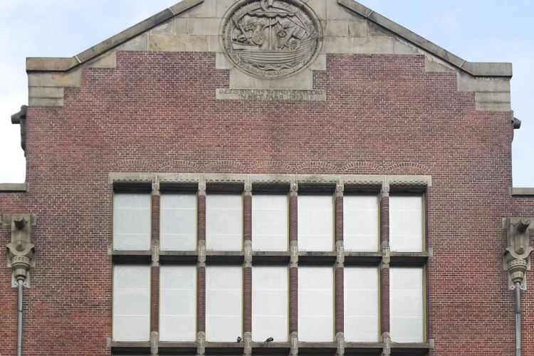 舊證券交易所2