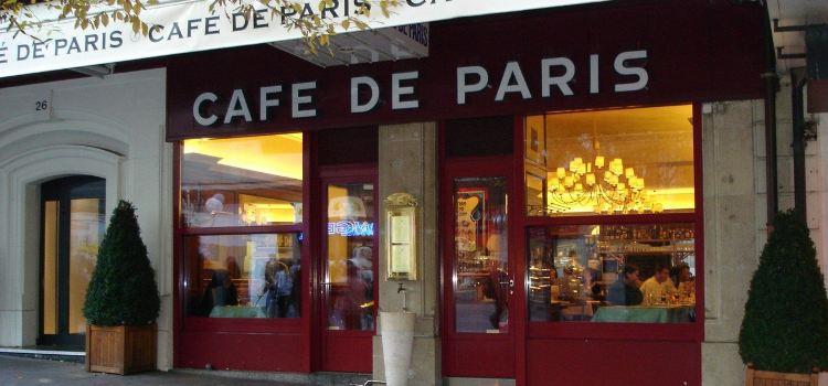 Chez Boubier Café de Paris