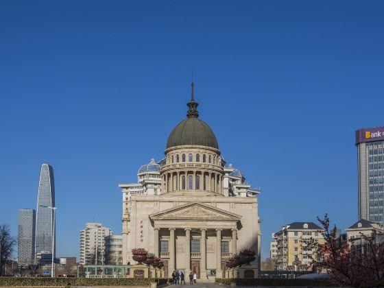 Tianjin Xiaobailou Music Square