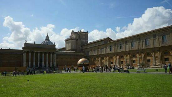 Self Service Musei Vaticani