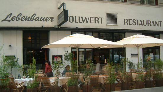 Lebensbauer全食餐廳