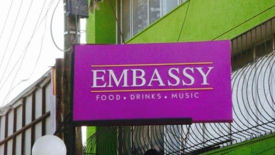 Embassy Restaurant and Bar