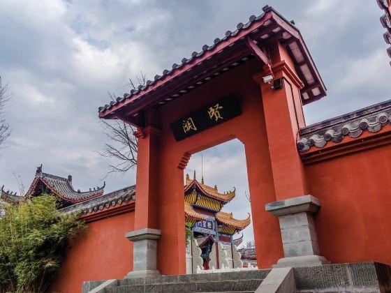 Langzhong Confucious Temple