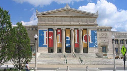 필드 박물관