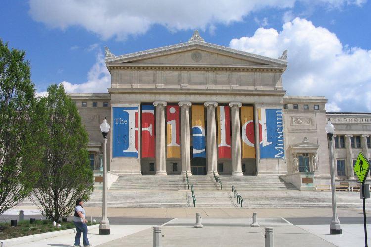 菲爾德博物館1