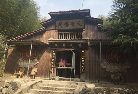 Yongfeng Temple