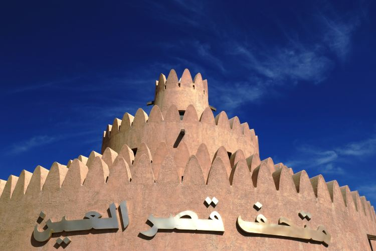 Al Ain Palace Museum2