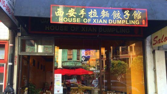 House of Xian Dumping