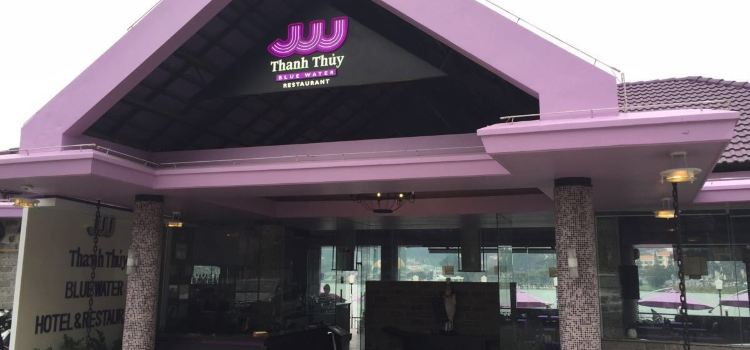Thanh Thuy Blue Water Restaurant1