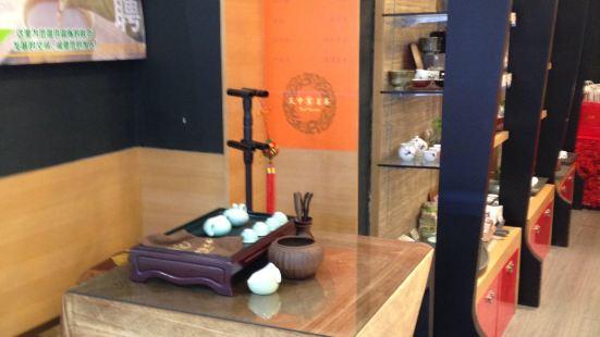 天福茗茶 豫園二店 Ten Fu's Tea