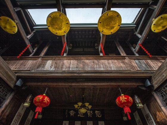 Shuyuan Village