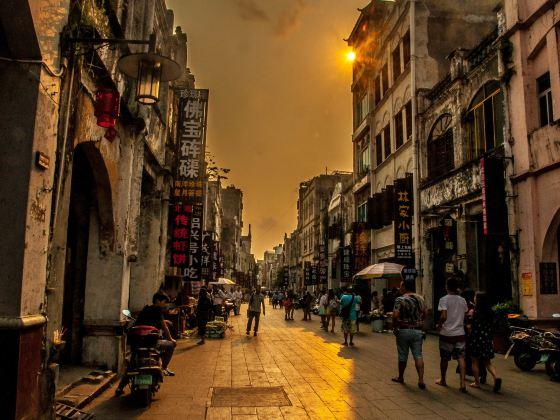 Beihai Old Street