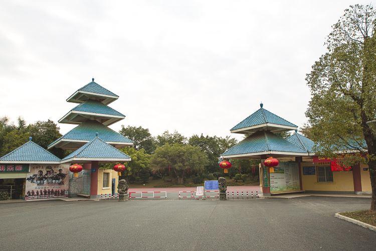 Shimen Forest Park1
