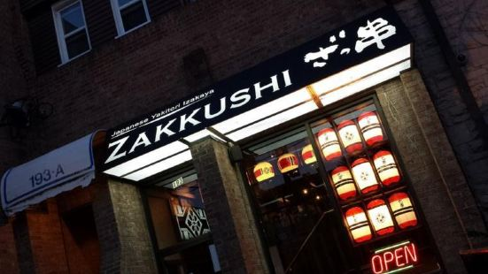 Zakkushi on Carlton