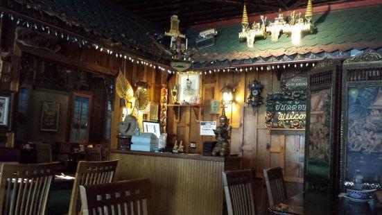 Chao Krung Thai Restaurant