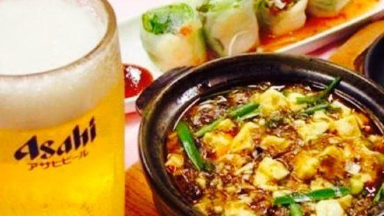 Chinese Cuisine China Papa