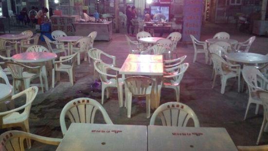 小馬哥燒烤漁港碼頭