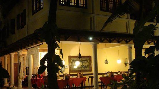 Ice Bear Guest House Restaurant