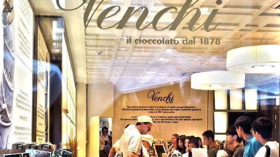 Gelateria Venchi Firenze