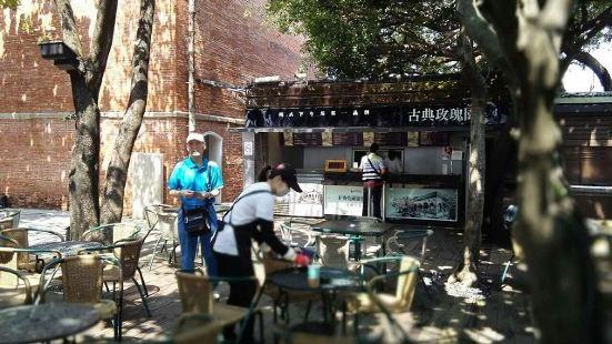 古典玫瑰園(高雄sogo店)