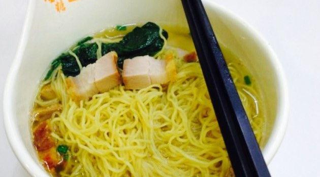 Gam Tong Hong Kong Recipe1