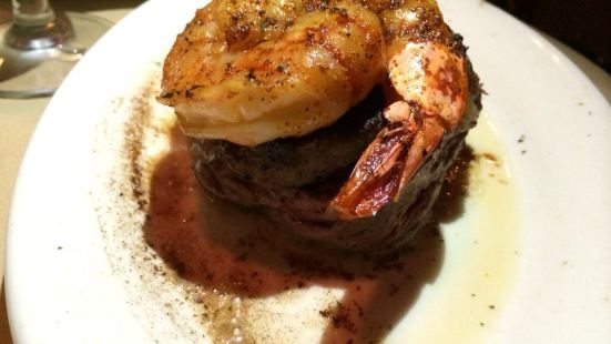 Ruth's Chris Steak House - Wailea