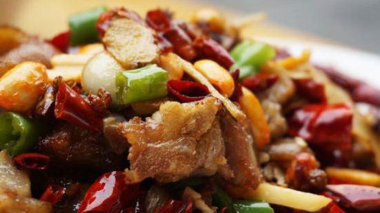 Yi Lao Ma Ti Hua Main Branch