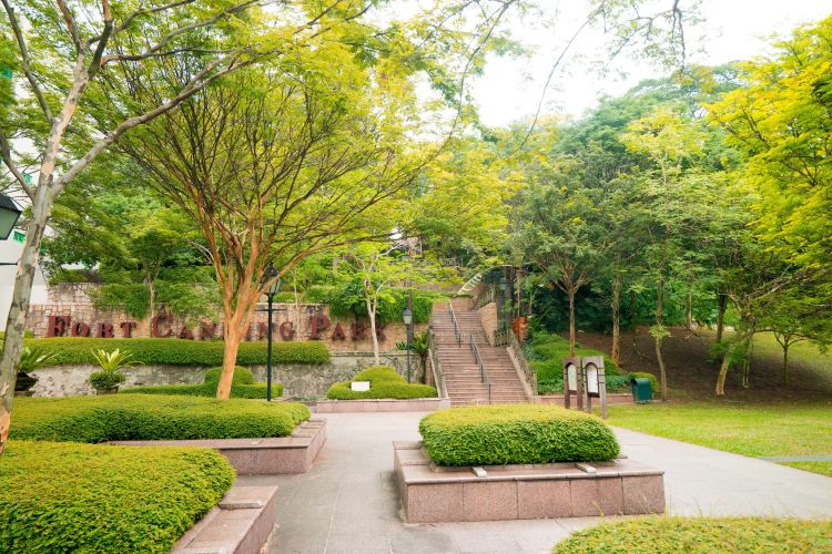 Fort Canning Park1
