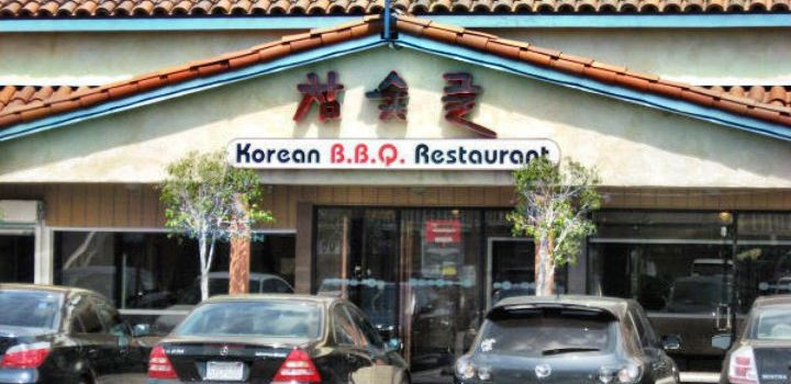 Cham Cham Korean BBQ1