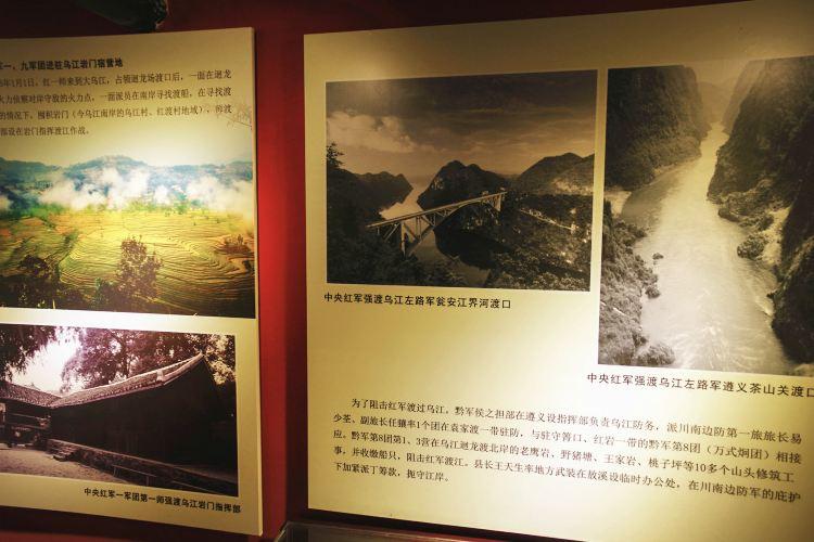Hongjun Qiangdu Wujiang Zhihuibu Jiuzhi4