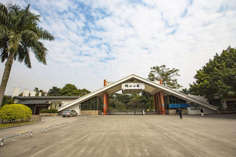 Shishan Park1