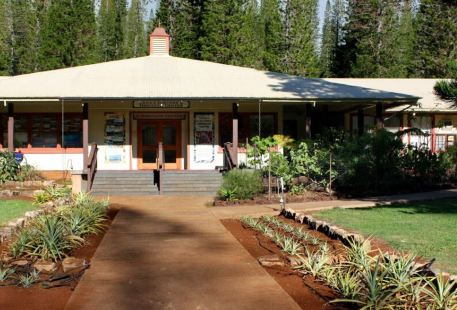 Lanai Culture & Heritage Center