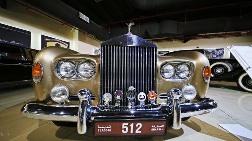 Antique Car Museum