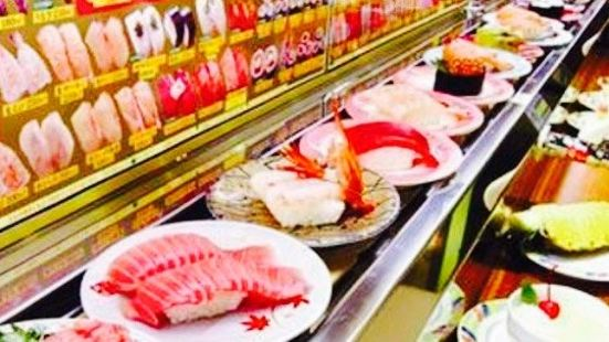Sushi Daijin Fukuoka Main Store