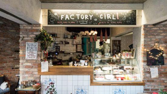 +Factory Girl