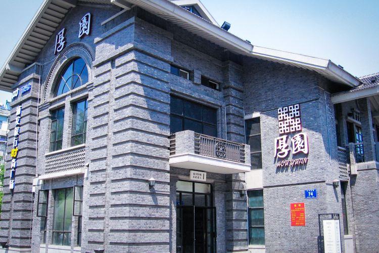 Nanjing 1912 Pub Street2