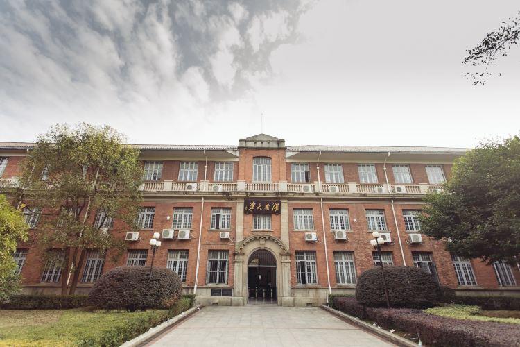 Hunan University1
