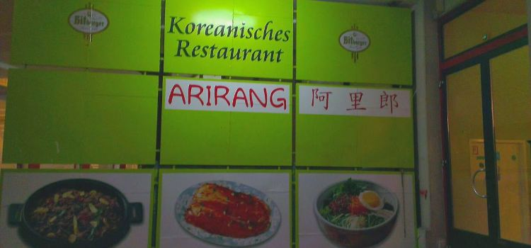 Arirang3