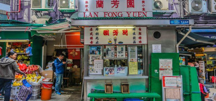 Lan Fong Yuen(Tsim Sha Tsui)1