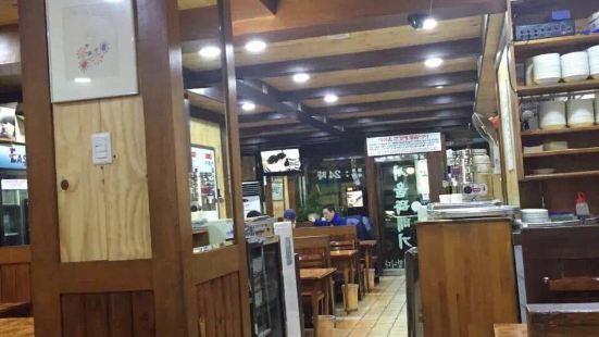 Bongchu Chimtak Myeongdong Store