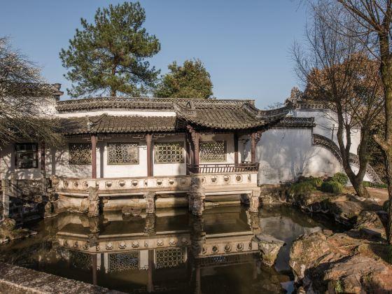 Xin'an Monument Park