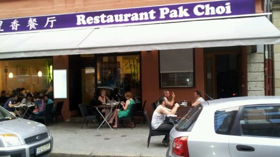 Restaurant Pak Choi