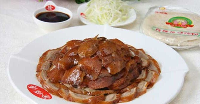 徐師傅烤鴨(25小區店)1