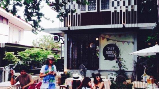 Debo Cafe