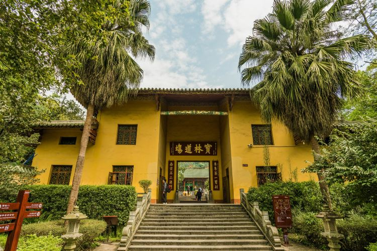 Nanhua Temple4