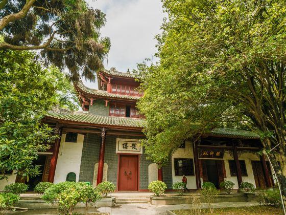 Nanhua Temple