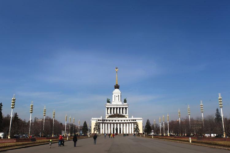 All-Russian Exhibition Centre1