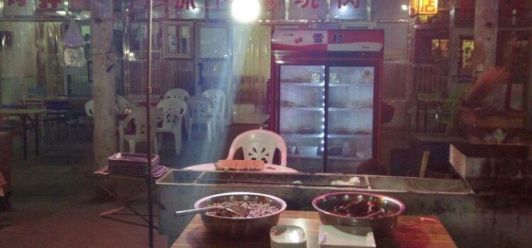 小馬哥燒烤漁港碼頭3