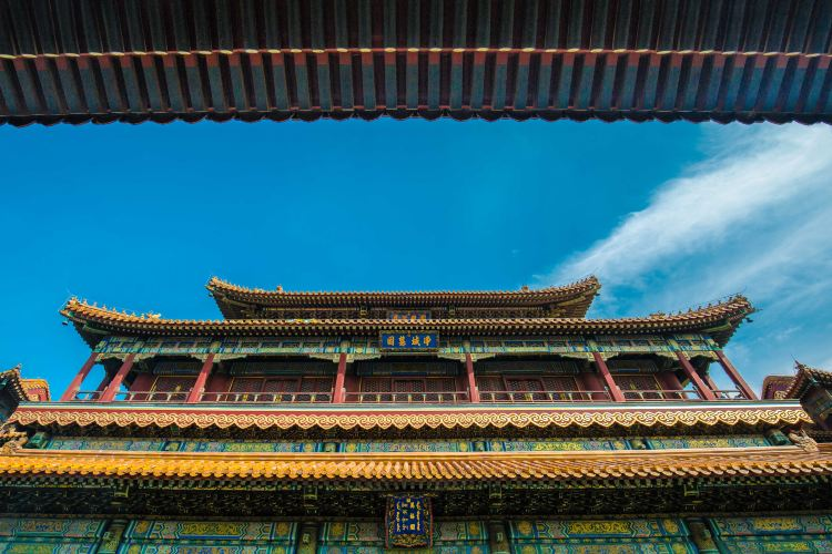Yonghe Temple1